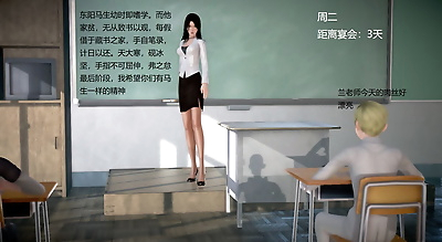 丝袜女教师兰若TEACHER..