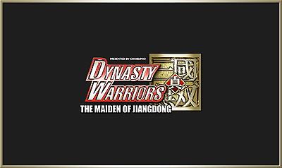 DYNASTY WARRIORS / LIANSHI:..