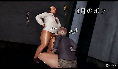 Tagosaku 未完の…again