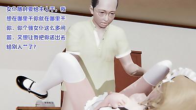 网红女神的淫乱生活�..