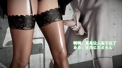 支线:Shimai Mahou Shoujo..