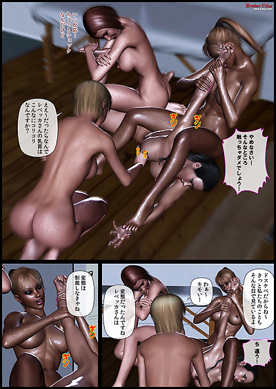 History Of Rebecca_ Girls..