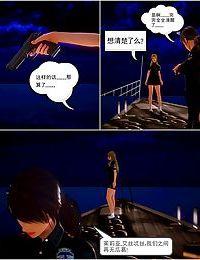 The Swan Lake -天鹅湖- chapter-10 - part 3