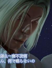 Shimai Mahou Shoujo Sei to Aya - part 15