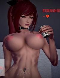 A red hair coquettish biatch 01 这个红发婊子很浪