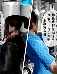 【PIXIV】 DDK00 弥生 第十章 神秘物体是什么?终于忍不住了! - part 3