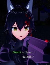 Brother3 Fallen Beasts - 堕の兽 Ookami Mio- Shirakami Fubuki Chinese- English
