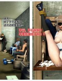 iDOLLs 偶像人形 第4章 4.3 中文Chinese - part 2