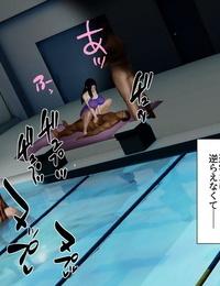 Goriramu Chikan densha to ryōjoku gakuen - Train molestation- School rape - part 4