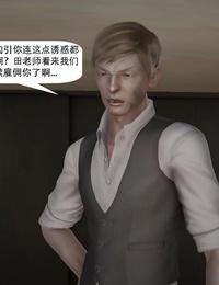 千世加火 变身侦探 - 変身探偵 Chinese - part 4