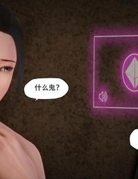 KABA Skinsuit Pub Chinese - part 3