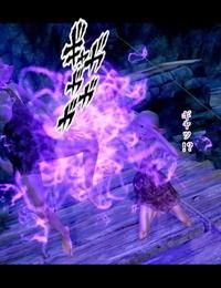 Tagosaku Goblin no Makutsu