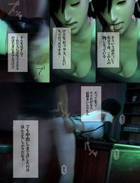 MLNI Corneo no Hanayome 2 - Chikai no Sex Final Fantasy VII - part 3