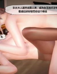 KABA Xeno Invasion Ch.6 CHINESE - part 2