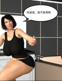 Crazy DadFoster Mother 2(Chinese) - part 2