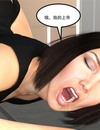 Crazy DadFoster Mother 2(Chinese) - part 3