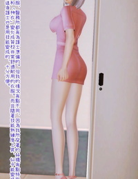 How can a creep like me reincarnate as a pantyhose 身為低級戰鬥員的我轉身成絲襪是甚麼玩法?!..
