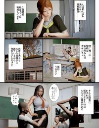 Goriramu Touma kenshi shiriizu Demon Swordsman Series - part 3