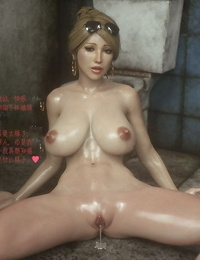 JARED999D - Wild Suzy - Uncontrollable Lust - Part 2 FINAL Chinese 喵子汉化组 - part 6