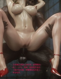 JARED999D - Wild Suzy - Uncontrollable Lust - Part 2 FINAL Chinese 喵子汉化组
