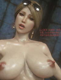 JARED999D - Wild Suzy - Uncontrollable Lust - Part 2 FINAL Chinese 喵子汉化组 - part 5