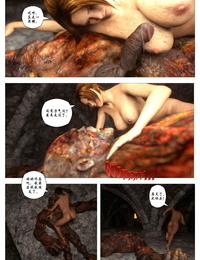 Galford9 Crypt Raider - Curse of Caritagua Tomb Raider Chinese BSARIEL个人汉化 - part 2