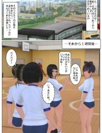 TiraYokodori - part 3