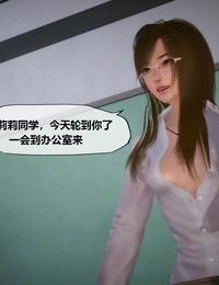 KABA Xeno Invasion Ch.7 CHINESE - part 3