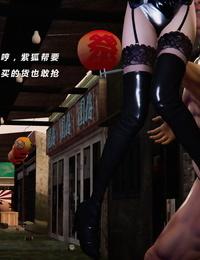 aaish 蝴蝶之殇序章 Chinese - part 2