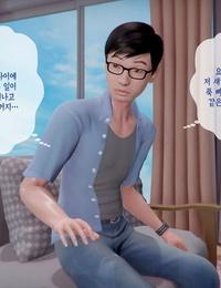 RanneRo 타키 누나의 비밀 블로그 - Taki-sans secret blog Korean 팀☆데레마스