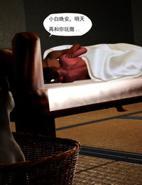 KABA 皮物与犬 Chinese - part 3
