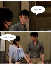 Friends Mother Second Chapter CHN - part 2