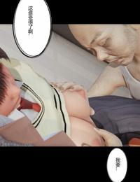 《老汉》 - part 2