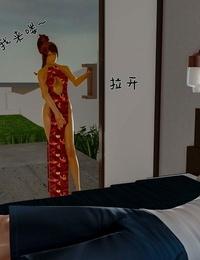 【PIXIV】 DDK00 弥生 第十二章 冲动