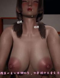 汉森Burger Milf Photography Show - 人妻色影展 Chinese - part 3