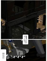 Kiru Kin Love Doll No. 18 - part 2
