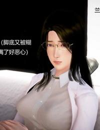 masquerade 丝袜女教师兰若 TEACHER LANRUO 23 Chinese - part 2