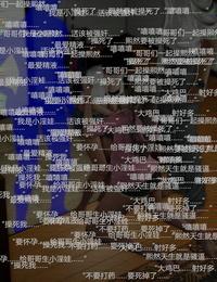 Horn 【合訂版】絕望之家 Chinese - part 5