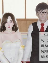 网红女神的淫乱生活其二 Chinese