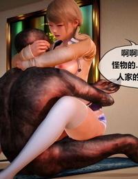 KABA Xeno Invasion Ch.2 CHINESE - part 5